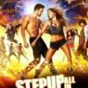 Step Up 750
